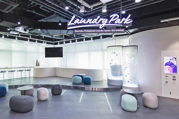 LAUNDRY PARK Moonjung i-park