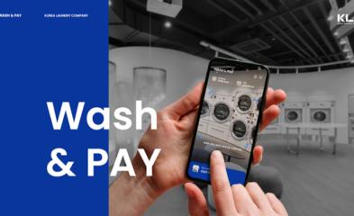 국내 최초 빨래방 간편결제 앱 '워시앤페이' 4월 1일 출시