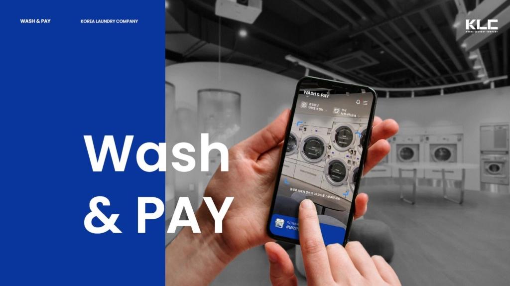 4월 1일 출시를 앞둔 워시앤페이(Wash&PAY) 모습