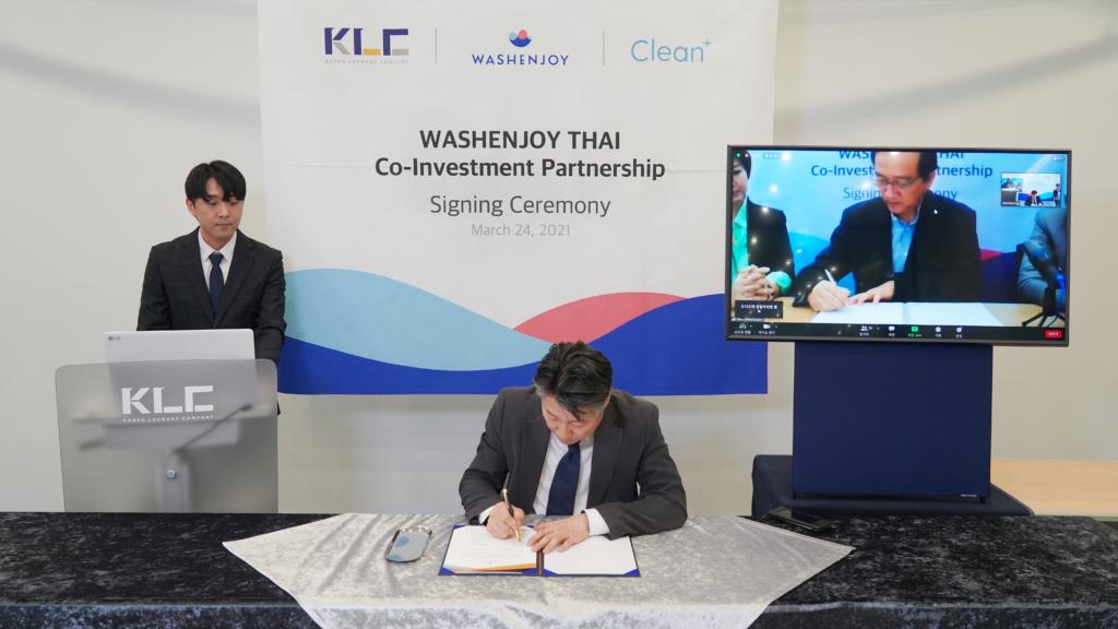 비대면으로 진행된 워시엔조이 태국 법인 투자 종결 서명식 사진입니다.